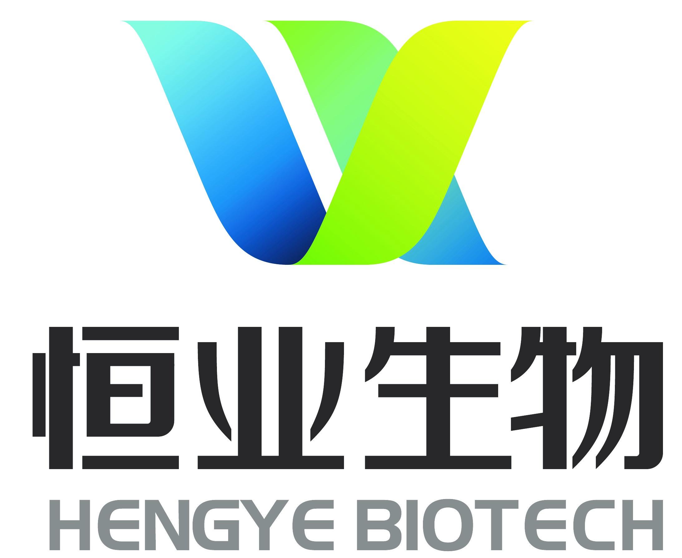 山东恒业生物技术有限公司